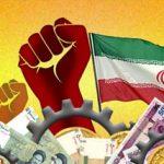 برگزاری نشست خبری کارگاه اقتصاد مقاومتی تهران